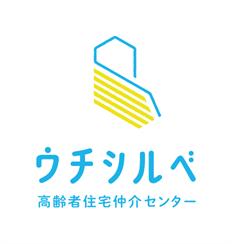 ウチシルベ ロゴ
